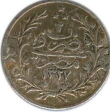 Munt > 2qirsh, 1909 - Egypte  - reverse