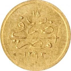 Moneta > 5qirsh, 1876 - Egipt  (Złoto /kolor żółty/. Równy rant) - reverse