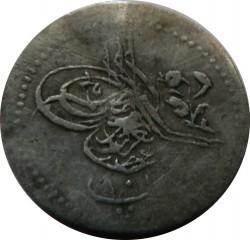 Moeda > 10para, 1861 - Egito  (Silver /gray color/. New type) - obverse