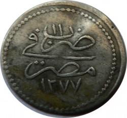 Moeda > 10para, 1861 - Egito  (Silver /gray color/. New type) - reverse