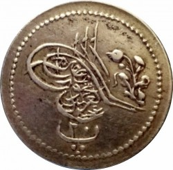Minca > 20 para, 1861 - Egypt  (Silver /gray color/. New type) - obverse