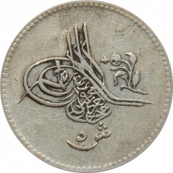 Moneda > 5 qirsh, 1861 - Egipto  (Silver /gray color/. New type) - obverse