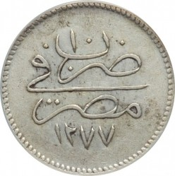 Moneda > 5 qirsh, 1861 - Egipto  (Silver /gray color/. New type) - reverse