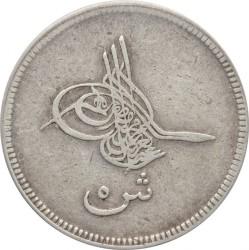 Moeda > 5qirsh, 1861 - Egito  (Silver. W/o a flower near Tugra) - obverse