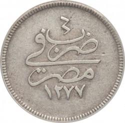 Moeda > 5qirsh, 1861 - Egito  (Silver. W/o a flower near Tugra) - reverse