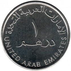 Moneta > 1dirham, 2017 - Emirati Arabi Uniti  (50° anniversario - Camera di commercio e dell'industria di Ras al-Khaima) - obverse