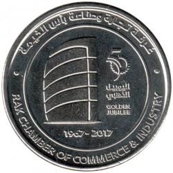 Moneta > 1dirham, 2017 - Emirati Arabi Uniti  (50° anniversario - Camera di commercio e dell'industria di Ras al-Khaima) - reverse
