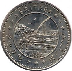 Moneta > 1dolar, 1994 - Erytrea  (Ochrona Planety Ziemia - Nosorożec) - obverse