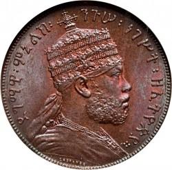 Кованица > 1/100бира, 1897 - Етиопија  - obverse