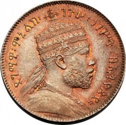 Кованица > ¼герша, 1896 - Етиопија  - obverse
