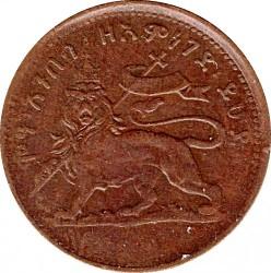 Moneta > 1/32birr, 1897 - Etiopia  (W/o Lettering under the Lion) - reverse
