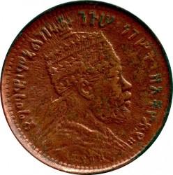 Кованица > 1/32бира, 1897 - Етиопија  (Lettering under the Lion) - obverse