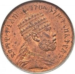 Кованица > ½герша, 1896 - Етиопија  - obverse
