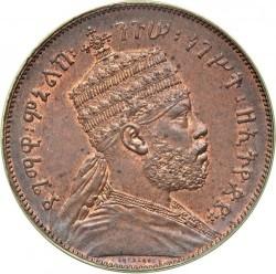 Кованица > 1герш, 1896 - Етиопија  - obverse