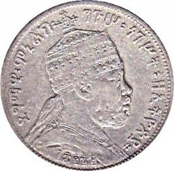 """Кованица > ¼бира, 1897 - Етиопија  (W/o Mintmark """"A"""" under the Lion) - obverse"""