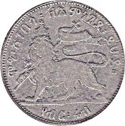 """Кованица > ¼бира, 1897 - Етиопија  (W/o Mintmark """"A"""" under the Lion) - reverse"""