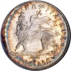 Кованица > ½бира, 1895-1897 - Етиопија  - reverse