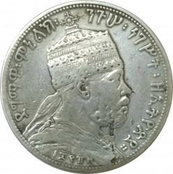 """Кованица > ½бира, 1897 - Етиопија  (W/o Mintmark """"A"""" under the Lion) - obverse"""
