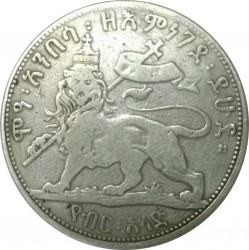 """Кованица > ½бира, 1897 - Етиопија  (W/o Mintmark """"A"""" under the Lion) - reverse"""