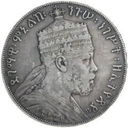Кованица > 1бир, 1895-1897 - Етиопија  - obverse