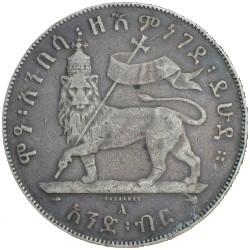 Кованица > 1бир, 1895-1897 - Етиопија  - reverse
