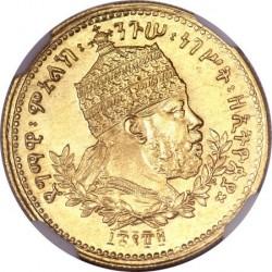 Кованица > ½верка, 1897 - Етиопија  - obverse
