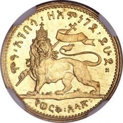 Кованица > ½верка, 1897 - Етиопија  - reverse