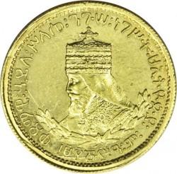 Кованица > ½верка, 1931 - Етиопија  - obverse