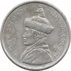 Moneta > ½rupie, 1928 - Bhutan  (Układ monety (180°)) - obverse