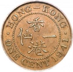 Mynt > 1cent, 1941 - Hong Kong  - reverse