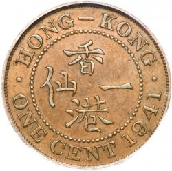 Moneda > 1centavo, 1941 - Hong Kong  - reverse