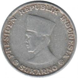 Кованица > 5сена, 1962 - Индонезија  - obverse