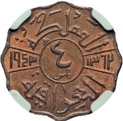 Moneda > 4fils, 1943 - Irak  - reverse