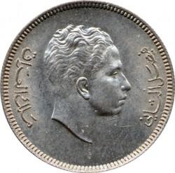 Moneda > 20fils, 1953 - Irak  - obverse