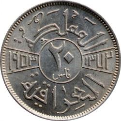 Moneda > 20fils, 1953 - Irak  - reverse