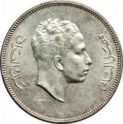 Coin > 50fils, 1953 - Iraq  - obverse