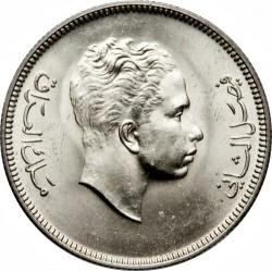 מטבע > 100פילס, 1953 - עיראק  - obverse