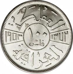 מטבע > 100פילס, 1953 - עיראק  - reverse