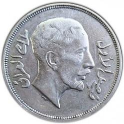 מטבע > 1רייאל, 1932 - עיראק  - obverse