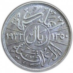 מטבע > 1רייאל, 1932 - עיראק  - reverse