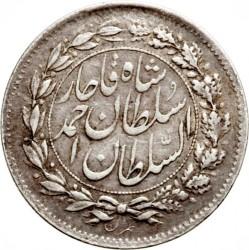 Minca > 1shahi, 1913 - Irán  (Lion on reverse) - obverse