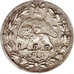 Minca > 1shahi, 1913 - Irán  (Lion on reverse) - reverse