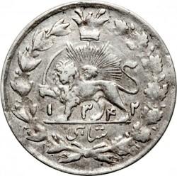 Coin > 1shahi, 1914-1924 - Iran  - reverse