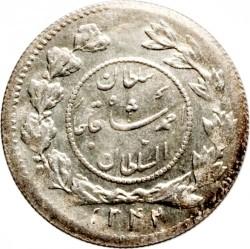 מטבע > 1שחי, 1915-1924 - איראן  - obverse