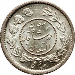 Moneda > ¼kran, 1914-1925 - Iran  - obverse