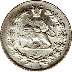 Moneda > ¼kran, 1914-1925 - Iran  - reverse