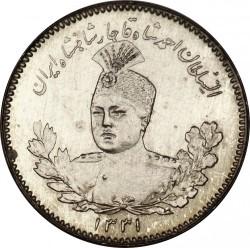 Münze > 500Dinar, 1913-1925 - Iran  - obverse