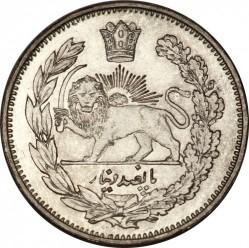 Münze > 500Dinar, 1913-1925 - Iran  - reverse