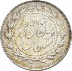 מטבע > 500דינר, 1909-1912 - איראן  - obverse