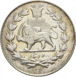 מטבע > 500דינר, 1909-1912 - איראן  - reverse
